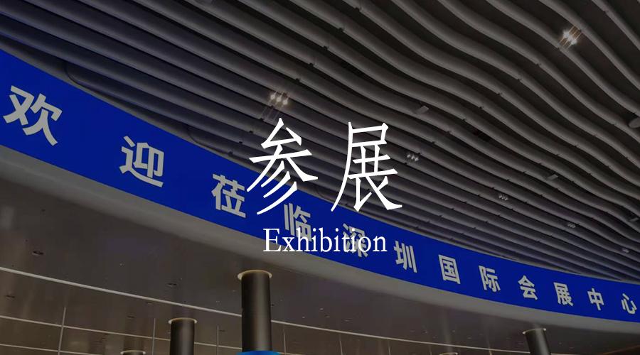 ITES及SIMM2021深圳机械工业展,NNT恭候大家到来!