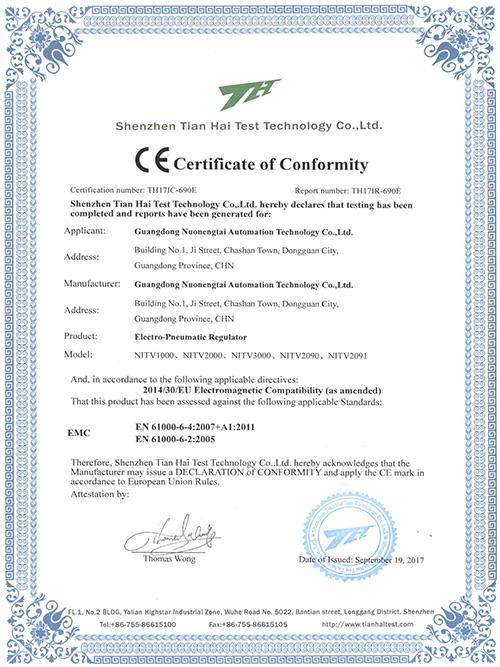 诺能泰-CE认证电气比例阀