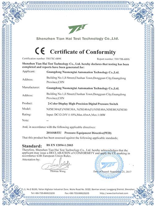 诺能泰-CE认证数显压力开关