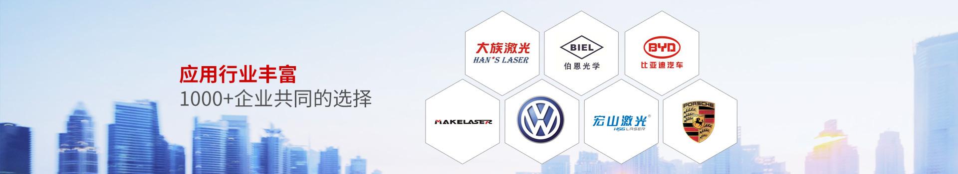 诺能泰应用行业丰富 1000+企业共同的选择