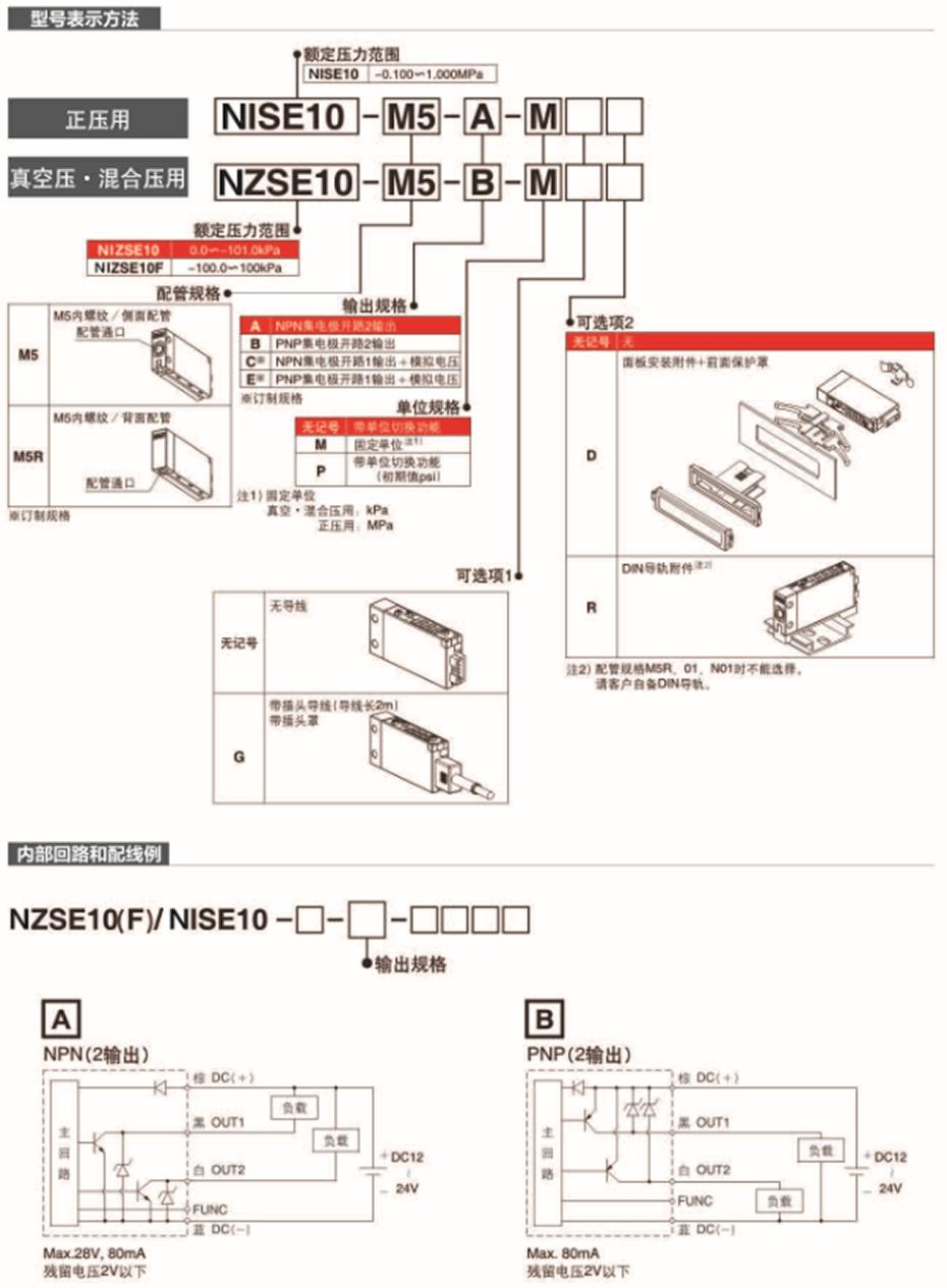 微信截图_202002181630241